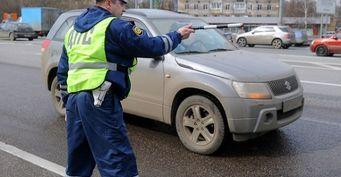 В Госдуме планируют ужесточить штрафы и изымать машины у злостных нарушителей ПДД