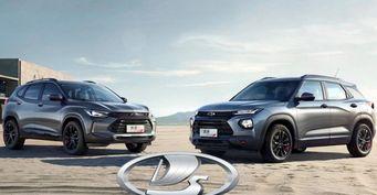 Просчёт «АвтоВАЗ» поможет Chevrolet: Казахские TrailBlazer иTracker скоро ввезут вРоссию— мнение