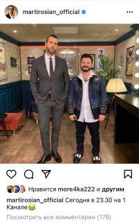 Мартиросян призвал поклонников смотреть «Первый канал», с которым ему работать запрещено. Источник: Instagram /  Гарик Мартиросян
