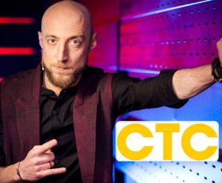Серж Гореликов сотрудничал с«СТС» в2009 году Фотоколлаж: Покатим.ру/Валерия Кирсанова