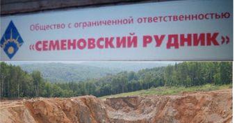 Куштау повторяется. Башкирия не «отдаёт» месторождение золота частнику