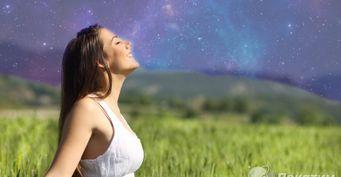 Правильный уход за телом защищает человека от стресса и тревог – Астролог