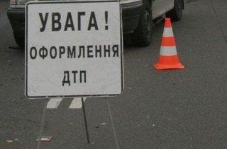 В Донецкой области произошло ДТП, есть двое погибших