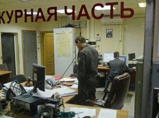 Серийного маньяка-педофила задержали во Владивостоке