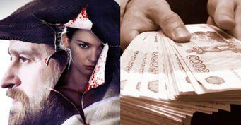 Сериал Метод спустил все госфинансирование «втрубу»: Начем погорели продюсеры
