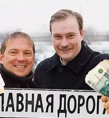 «Вася Рогов» обманывает россиян: «Главная дорога» наНТВ зарабатывает постановочными тестамикомплектующих — расследование
