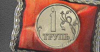 Хорошая надбавка кпенсии: Правительство РФготово раздать долги россиянам, пережившим смерть СССР