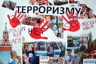 В Москве состоятся митинги в память о жертвах терроризма
