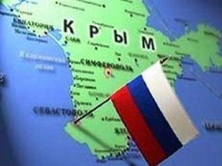 В Крыму началась перерегистрация транспорта и замена прав