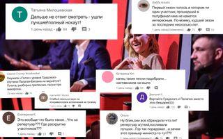 Комментарии возмущённых фанатов под фрагментовшоу. Источник: YouTube