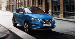 Стоит дешевле X-Trail, выглядит круче: Обзор на новый Nissan Qashqai появился в сети