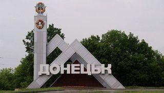 В аэропорту Донецка ведется стрельба