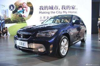 Руководство BMW продало в Китай двигатель от i3