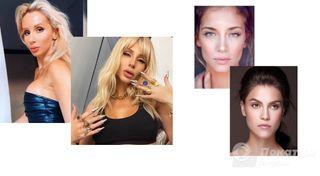«Лисий взгляд» Лободы и альтернативная замена макияжа. Источник: Instagram @lobodaofficial, @Pinterest
