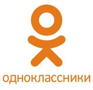 В «Одноклассниках» удаляются комментарии с критикой Путина