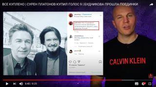 Яковцев заранее раскрыл, кто будет наставником его протеже— Сюткин