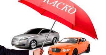 Стоит ли приобретать Каско для нового автомобиля?
