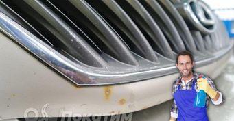 Как убрать ржавые точки на кузове и дисках без полировки с помощью моющих средств