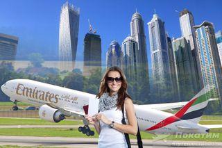 Компания осуществляет вывозные рейсы, ставшие лазейкой для россиян. Изображение: Pokatim, Виктор Артемьев