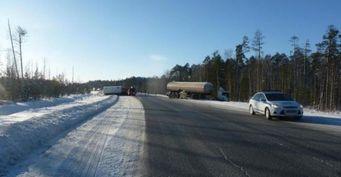 В ДТП на автодороге «Тюмень – Ханты-Мансийск» погибли два человека