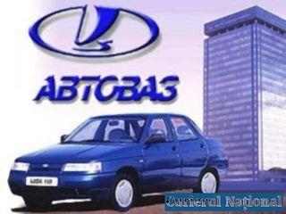 АвтоВАЗ начнет обновлять модельный ряд в 2015 году
