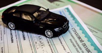 Отличные новости для российских водителей: теперь получить полис ОСАГО стало намного удобнее
