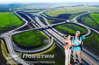 Новая дорога наполуострове. Картинка: Pokatim.ru, Сергей Филатов
