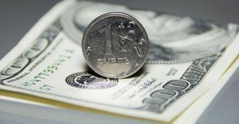 Дорогой рубль— дело времени: Россия способна сделать отечественную валюту мировым лидером