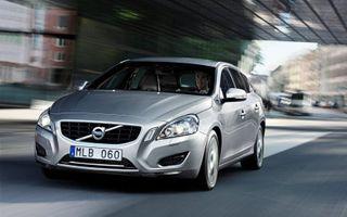 В России начались продажи Volvo V60 Plug-in Hybrid