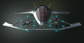 Aston Martin разработал летающий автомобиль Volante Vision Concept