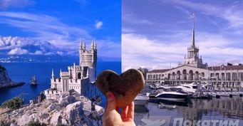 Россия вместо Турции: Туристы выбрали отпуск в Крыму и на Кубани