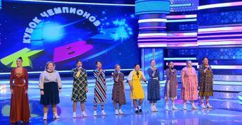 Смеялись по«приказу» Маслякова, нонепротащили: Судьи помешали «Раисам» незаслуженно взять Кубок Чемпионов КВН