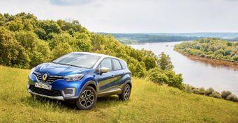 1,5млн рублей за3 года: Renault Kaptur «разоряет» владельца— объясняем вдеталях