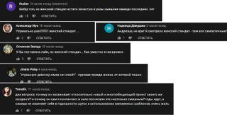 Мнение зрителей ошутке Андрея