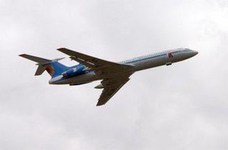 Второй за день самолет совершает экстренную посадку во Внуково