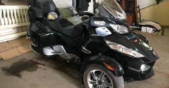 В Омске продают трёхколесный мотоцикл за 750 тысяч рублей