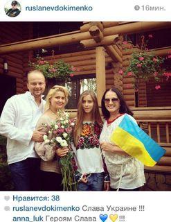 Ротару на День Независимости Украины встала под украинский флаг