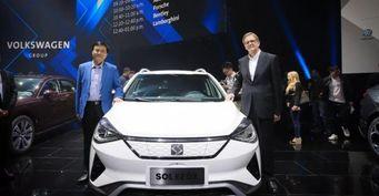 Volkswagen и JAC разработали электрический концепт SOL E20X
