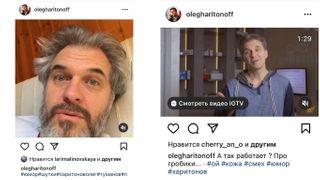 Актеру больше по душе шутки и комедии, но таких ролей Харитонову не предлагают из-за «смазливого лица». Коллаж автора «Покатим»