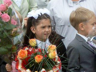 В Донецке официально начат учебный год