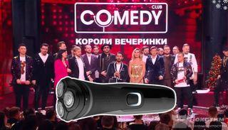 Реклама бритвы разозлила фанатов Comedy Club / Фото: pokatim.ru