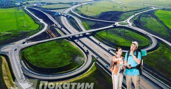Крымская «Таврида» недля туристов: Называем причины избегать трассу впутешествии