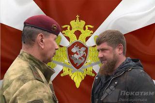 Кадыров заменит Золотова? Главе Чечни присвоили генерала Росгвардии