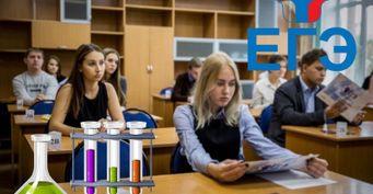 «ЕГЭ такого уровня ломают психику детей», -  родители подписывают петиции с требованием пересмотра экзамена по химии