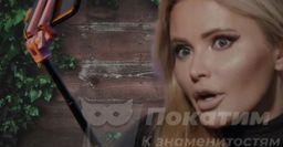 Дана Борисова отказалась здороваться с фанатами в Сочи