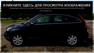 В США на продажу выставлены новые CR-V от Honda
