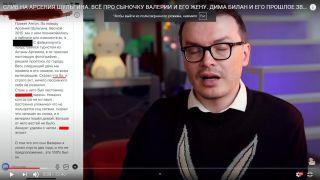 Скриншот с разоблачающего выпуска. Источник: Pokatim,ru