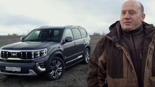 KIA Mohave иСергей Бурунов. Кадр: YouTube-канал Kia Motors Russia