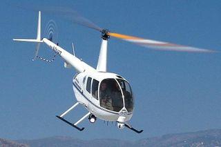 В Канаде полиция разыскивает заключенных, сбежавших из тюрьмы на вертолете
