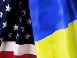 США увеличили военную помощь Украине до 33 миллионов долларов